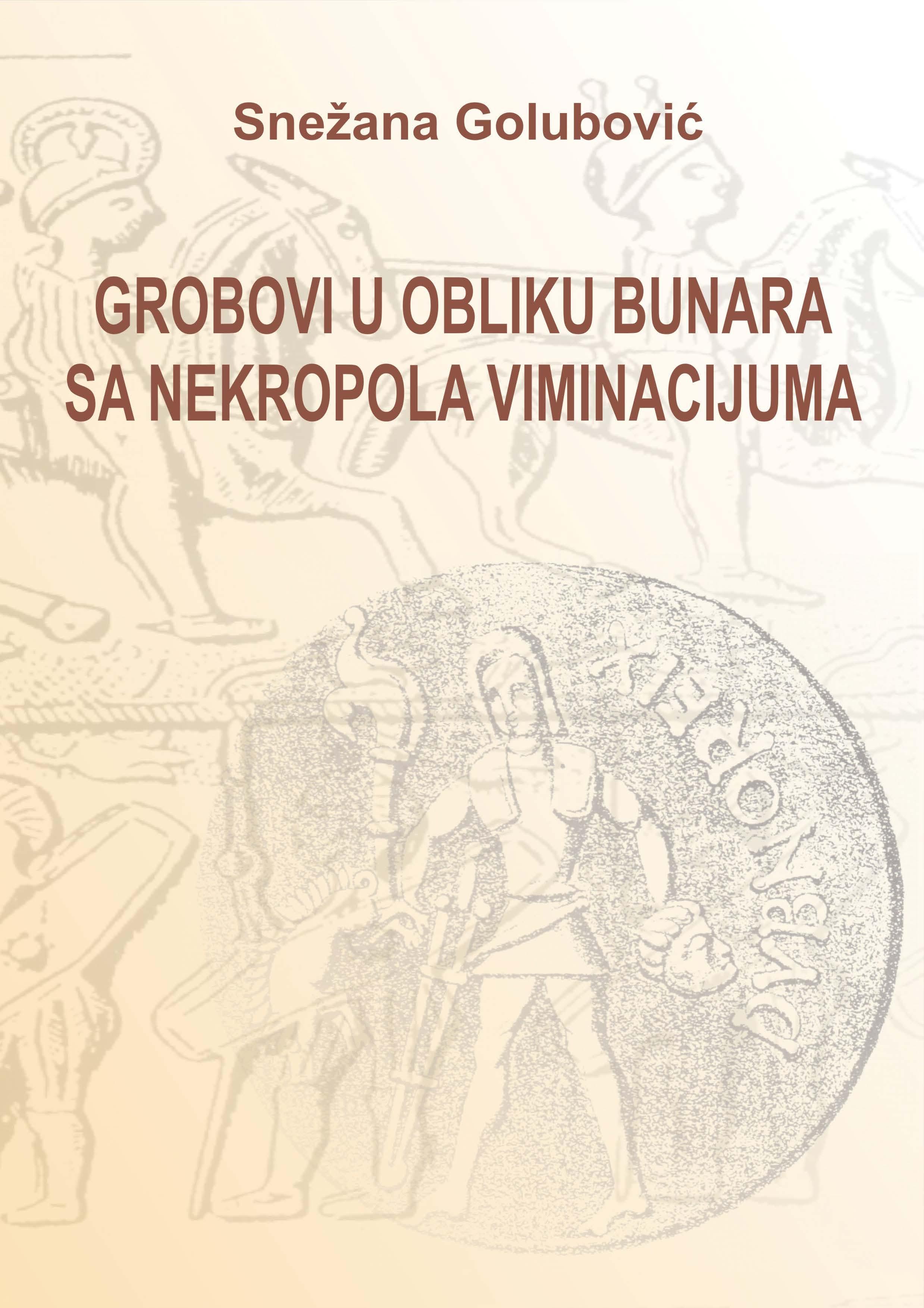 Golubovic -Grobovi u obliku bunara korica