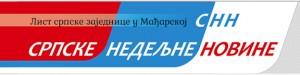 Srpske nedeljne novine