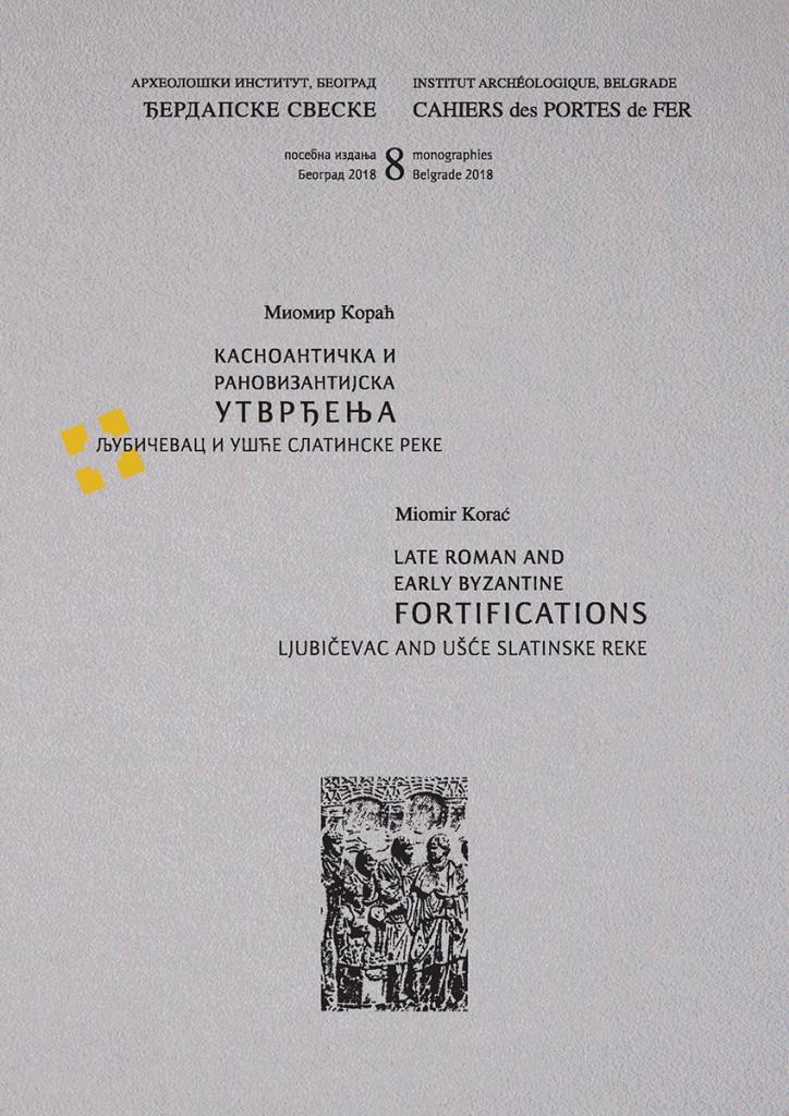 Pages from Kasnoanticka i ranovizantijska utvrdjenja Miomir Korac
